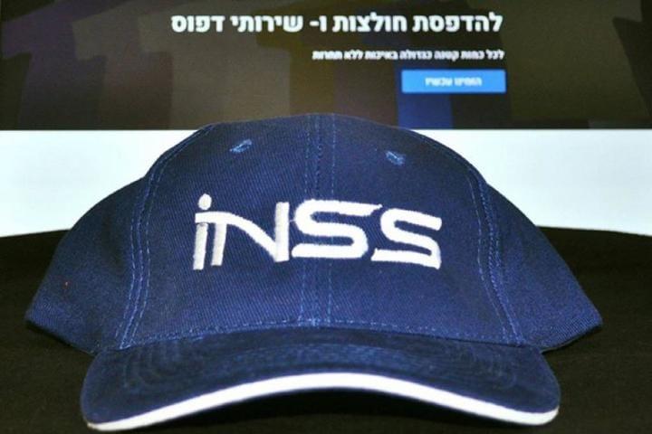 כובע רקום למכון INSS