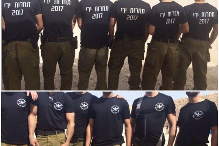 חולצות מודפסות לתחרות ירי