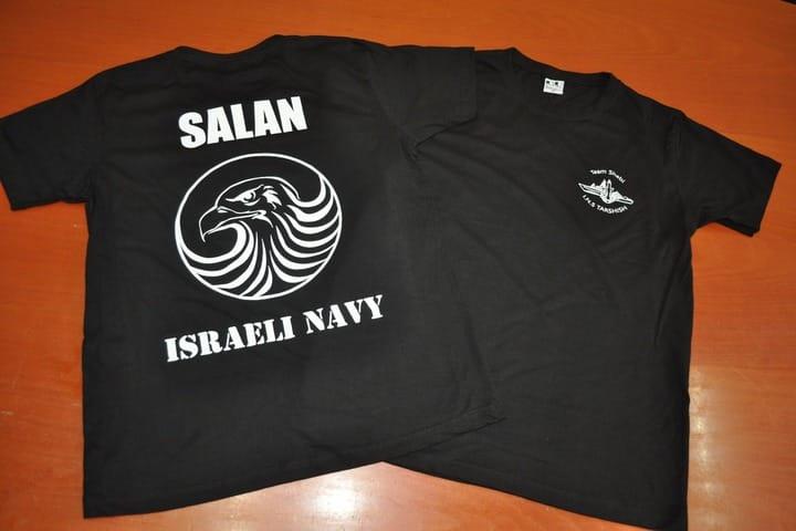 חולצות לחיל הים