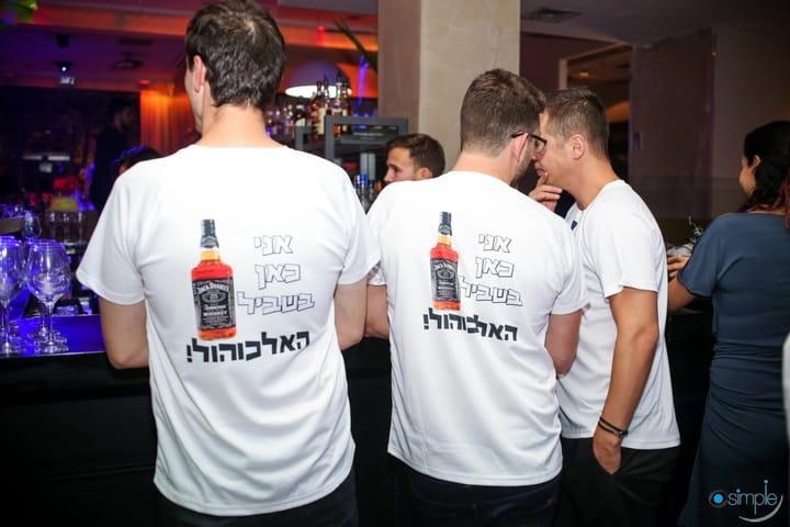 חולצות מודפסות לחברים