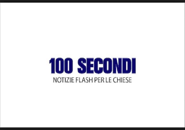 100 secondi da scaricare