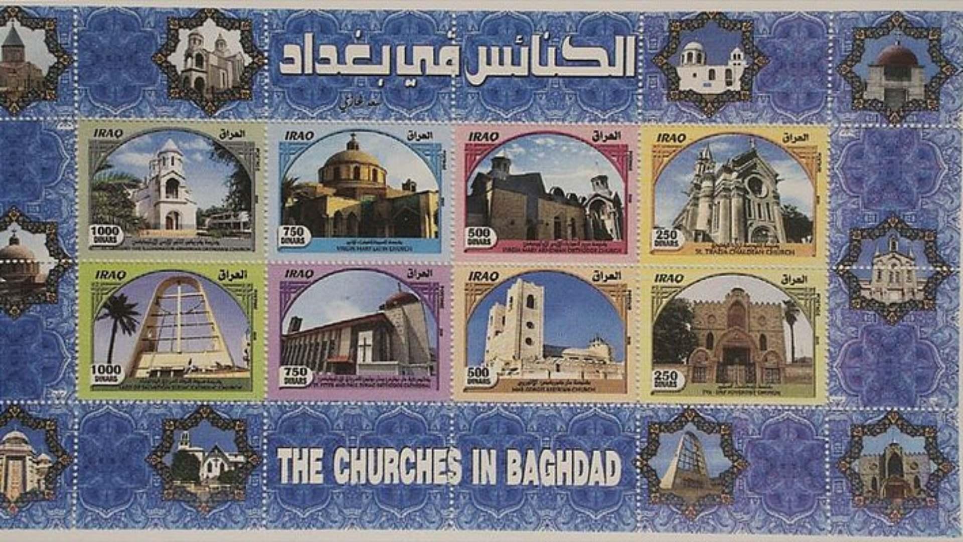 L'Iraq riconosce la Chiesa avventista con un nuovo francobollo nazionale