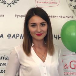 Гаврилович Юлия Анатольевна