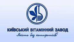 Киевский витаминный завод