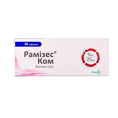 Рамизес Ком 5 мг/25 мг №30 таблетки