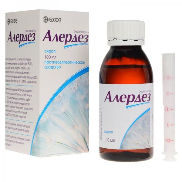 Алердез 0.5 мг/мл 100 мл сироп
