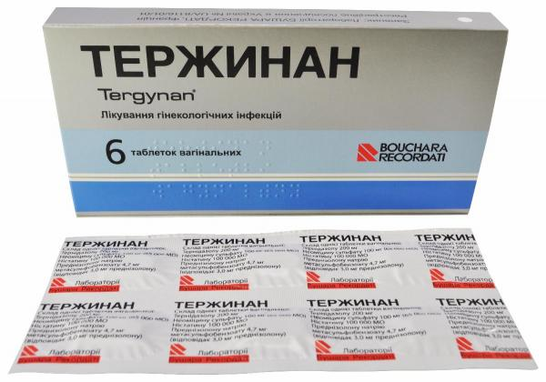 Тержинан N6 таблетки