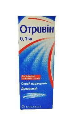 Отривин 0.1% 10 мл спрей