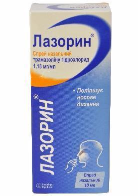 Лазорин 1.18 мг/мл 10 мл спрей