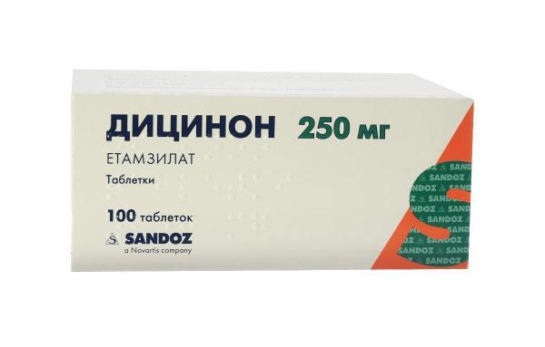 Дицинон 250 мг №100 таблетки
