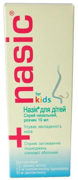 Назик для детей 10 мл спрей
