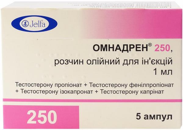 Омнадрен 250 1 мл N5 раствор
