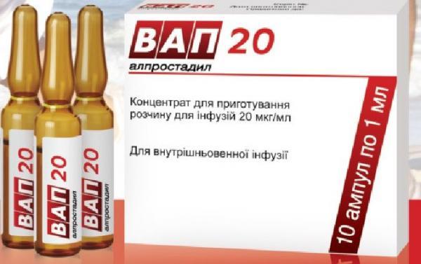 Вап 20 мкг 1 мл №10 раствор