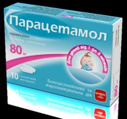 Парацетамол 80 мг N10 свечи Фармекс