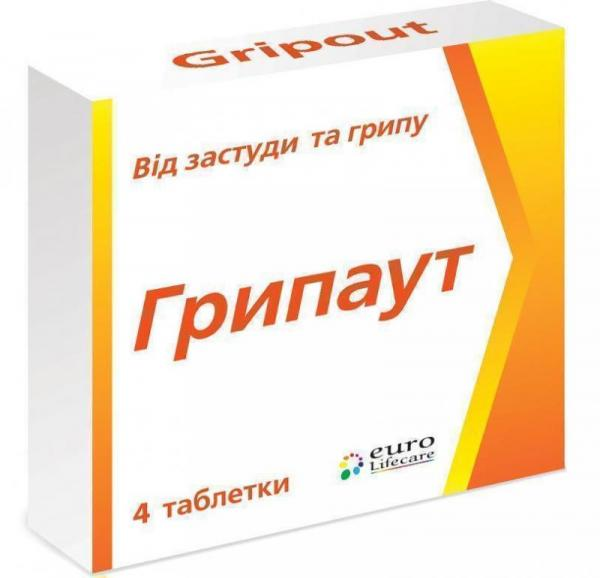 Грипаут N4 таблетки