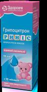 Гриппоцитрон РИНОС 15 мл капли
