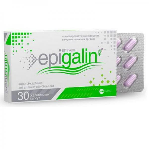 Эпигалин №30 капсулы - BHI-Biohealth int. GMBH, Германия