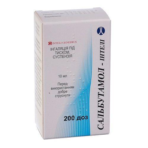 Сальбутамол-Интели 100 мкг/доза 200 доз 10 мл суспензия