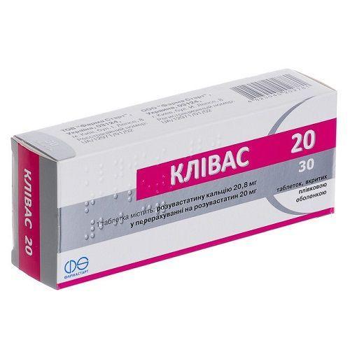 Кливас 20 мг №30 таблетки