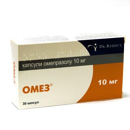 Омез 10 мг N30 капсулы
