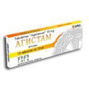 Агистам 10 мг N12 таблетки