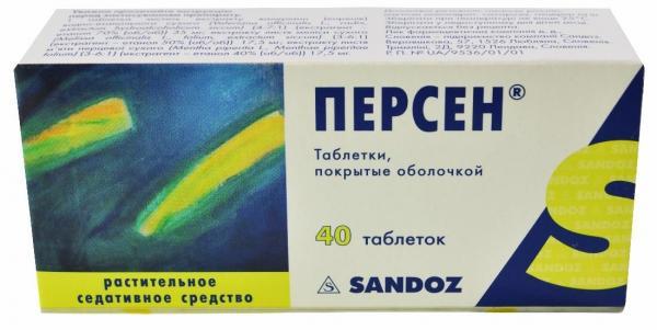 Персен №40 таблетки