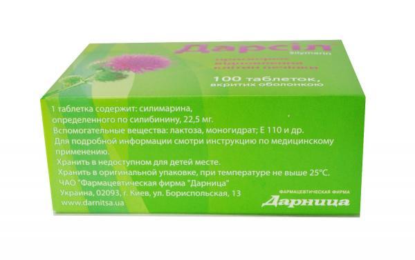 Дарсил 22.5 мг №100 таблетки
