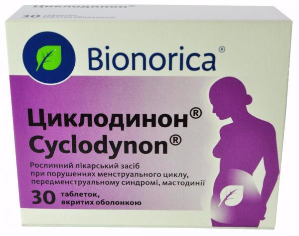 Циклодинон N30 таблетки