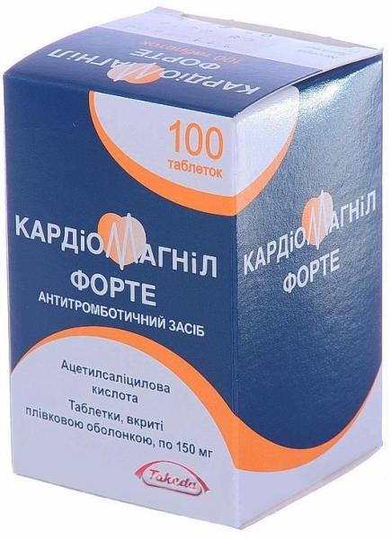 Кардиомагнил форте 150 мг №100 таблетки