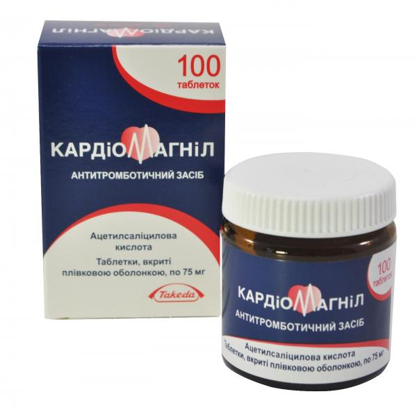 Кардиомагнил 75 мг №100 таблетки