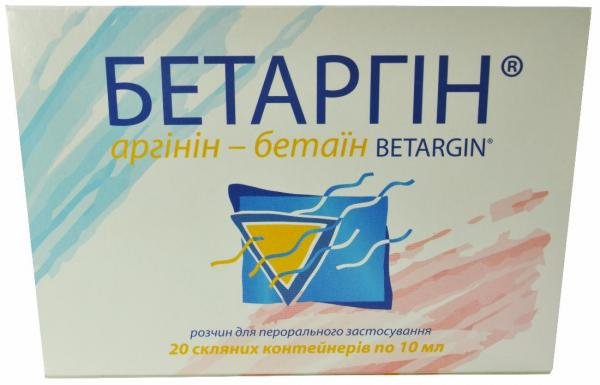 Бетаргин 10 мл №20 раствор - Фарматіс С.А.С., Франція