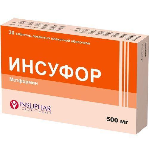 Инсуфор 500 мг №30 таблетки