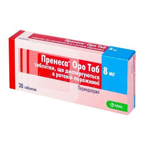 Пренеса Оро Таб 8 мг №30 таблетки