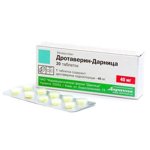 Дротаверин-Дарница 0.04 г №20 таблетки