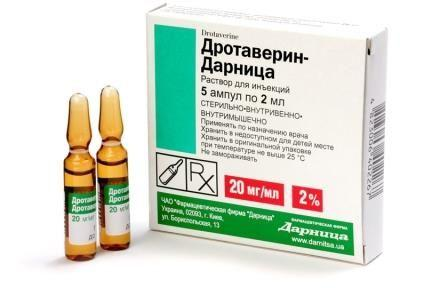 Дротаверин-Дарница 2% 2 мл №5 раствор для инъекций