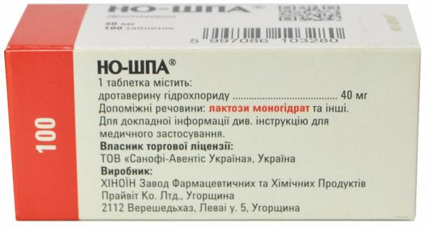 Но-шпа 40 мг №100 таблетки