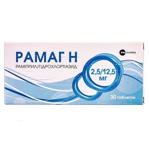 Рамаг Н  2.5 мг/12.5 мг №30 таблетки