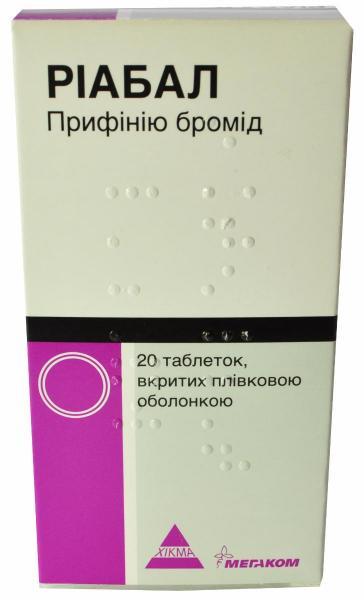 Риабал 30 мг №20 таблетки