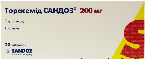 Торасемид Сандоз 200 мг №20 таблетки - Салютас Фарма ГмбХ, Німеччина /Лек С.А Польща