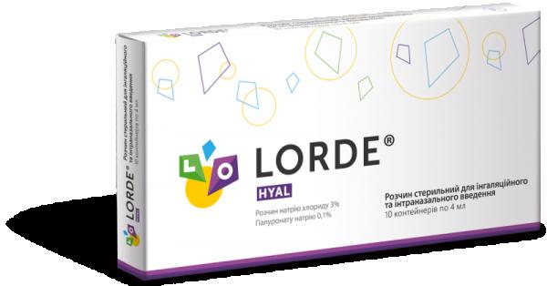 Лорде hyal iso 0.1% 4мл контейнер полимерный №10 раствор стерильный для ингаляции и промывки носа