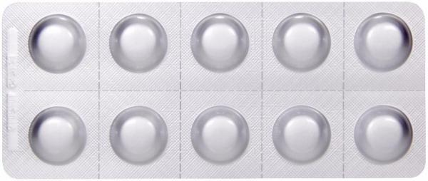 Роксера 20 мг №90 таблетки