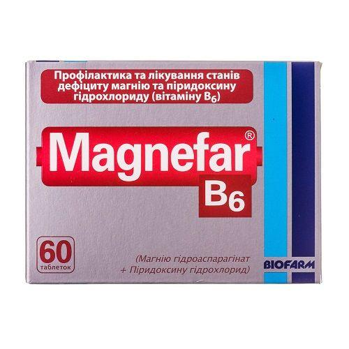 Магнефар B6 №60 таблетки