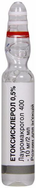 Этоксисклерол 0.5% 10 мг/2 мл N5 раствор для инъекций