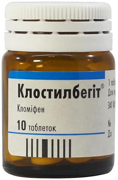 Клостилбегит 50 мг №10 таблетки