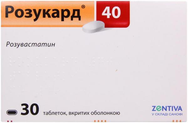 Розукард 40 мг №30 таблетки