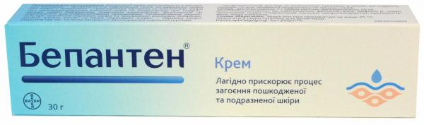 Бепантен 5% 30 г крем (декспантенол)