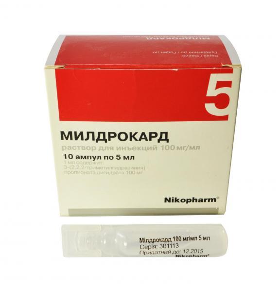 Милдрокард 100 мг/мл 5 мл N10 раствор для инъекций