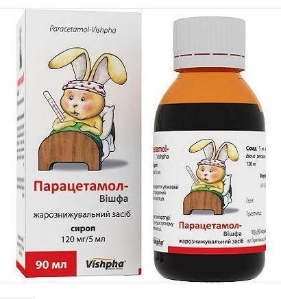 Парацетамол-Вишфа 120 мг/5мл 90мл сироп