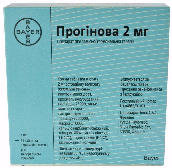 Прогинова 2 мг N21 таблетки