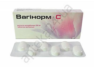 Вагинорм С 250 мг N6 таблетки